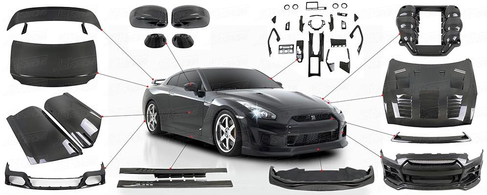 Nissan Z Car Carbon Fiber Parts